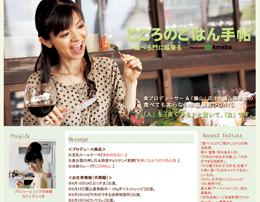1207_sonoyamablog.jpg