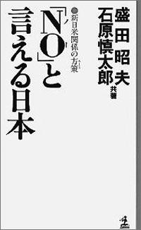 1207_sony_book1.jpg