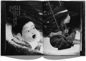 1209_choutsugai_naka.jpg