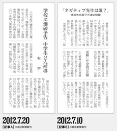 1209_datsuryoku.jpg