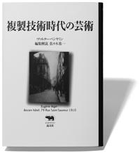 1209_kayano.jpg
