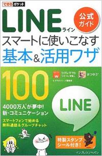 1210_LINE02i.jpg