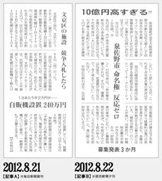 1210_datsuryoku.jpg