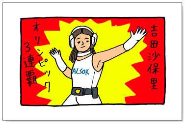 1210_hanakuma.jpg