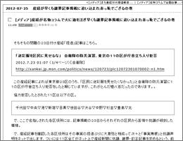 1210_hatena01.jpg