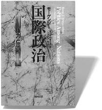 1210_kokusaiseiji.jpg