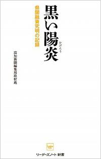 1210_yakuza01.jpg
