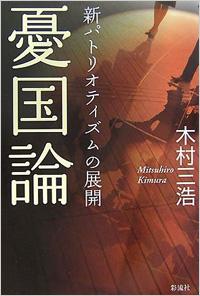 1210_yakuza02.jpg