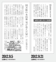 1211_datsuryoku.jpg
