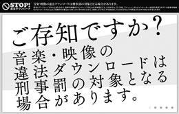 1211_ihou_hp.jpg