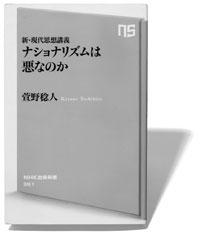 1211_kayano.jpg