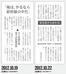 1212_datsuryoku.jpg