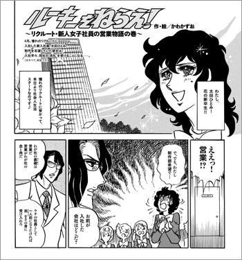 1212_kawakazuo1.jpg