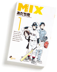 1212_mix.jpg