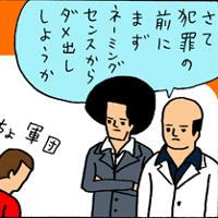 1212_phanakuma.jpg