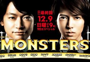 1212_pnews_monsters.jpg