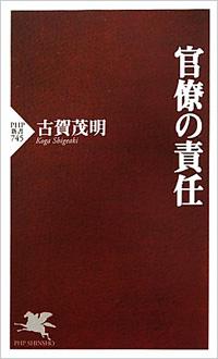 1301_az_houchi.jpg
