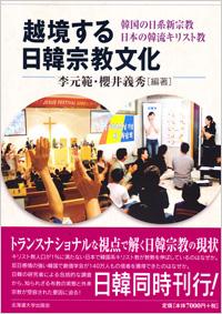 1301_az_kankokukaru_.jpg