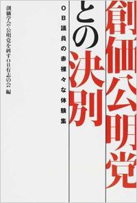 1301_az_koumei_.jpg