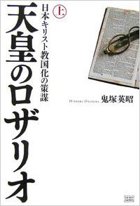 1301_az_kousitsu_.jpg