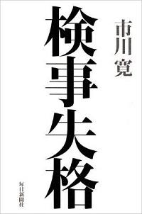 1301_az_marugeki.jpg