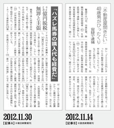 1301_datsuryoku.jpg