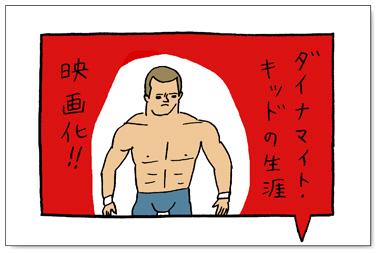 1301_hanakuma.jpg