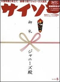 1301_jyani_hyoushi.jpg