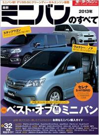 1302_car.jpg