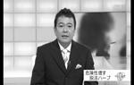 1302_dappou_kakomi2.jpg