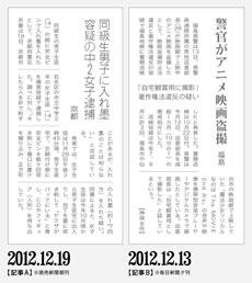 1302_datsuryoku.jpg