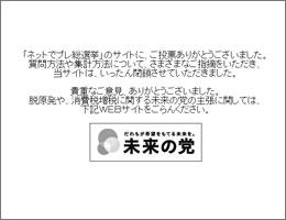 1302_hatena02.jpg