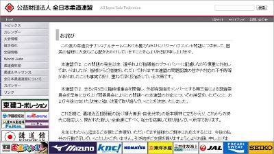 1302_judo_pre_n.jpg