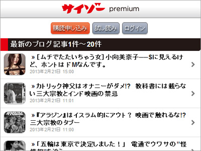 1302_pre_nyukai_sma.jpg