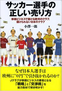 1302_soccer.jpg