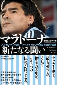 1302_soccer03.jpg