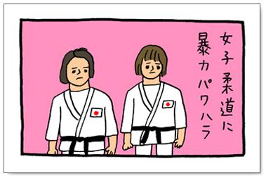 1303_hanakuma.jpg