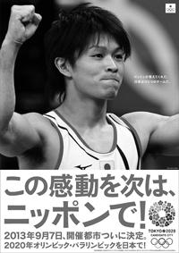 1303_nn2_olympic.jpg