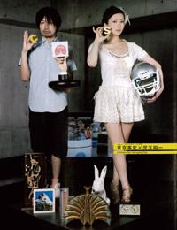 1303_shina_book.jpg
