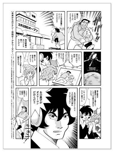 1303_shinan2.jpg