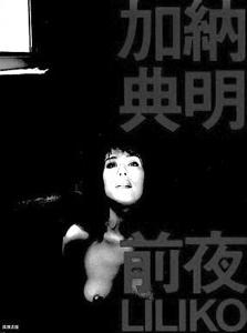 1303_takasu.jpg