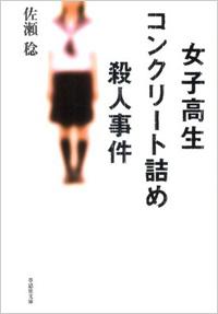 1304_az14.jpg