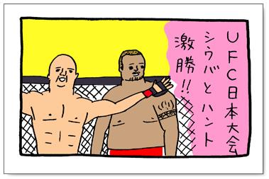 1304_hanakuma_1.jpg