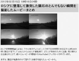 1304_hatena_01.jpg