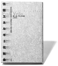 1304_kayano_book.jpg