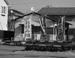1304_machida_01.jpg