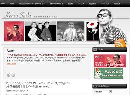 1304_saeki.jpg