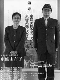1304_takasu_2.jpg