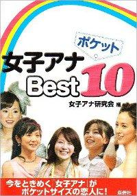1305_az_jyoshi.jpg