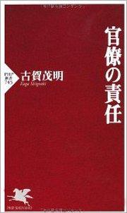 1305_az_keisanshou02.jpg